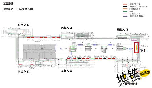 武汉地铁 江汉路站实物展示位物业租赁使用权招商公告 轨道招商