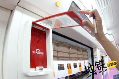 男子私自打开地铁车门紧急解锁装置导致故障蓝色报警 轨道动态