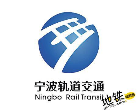 宁波地铁工程综合监控系统招标公告 轨道招商
