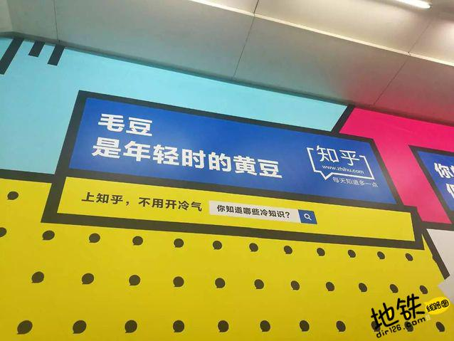 """""""网易红""""后,地铁里又刷起""""知乎蓝"""" 知乎蓝 网易红 地铁 轨道动态  第3张"""
