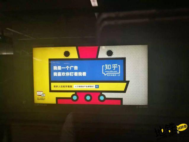 """""""网易红""""后,地铁里又刷起""""知乎蓝"""" 知乎蓝 网易红 地铁 轨道动态  第10张"""