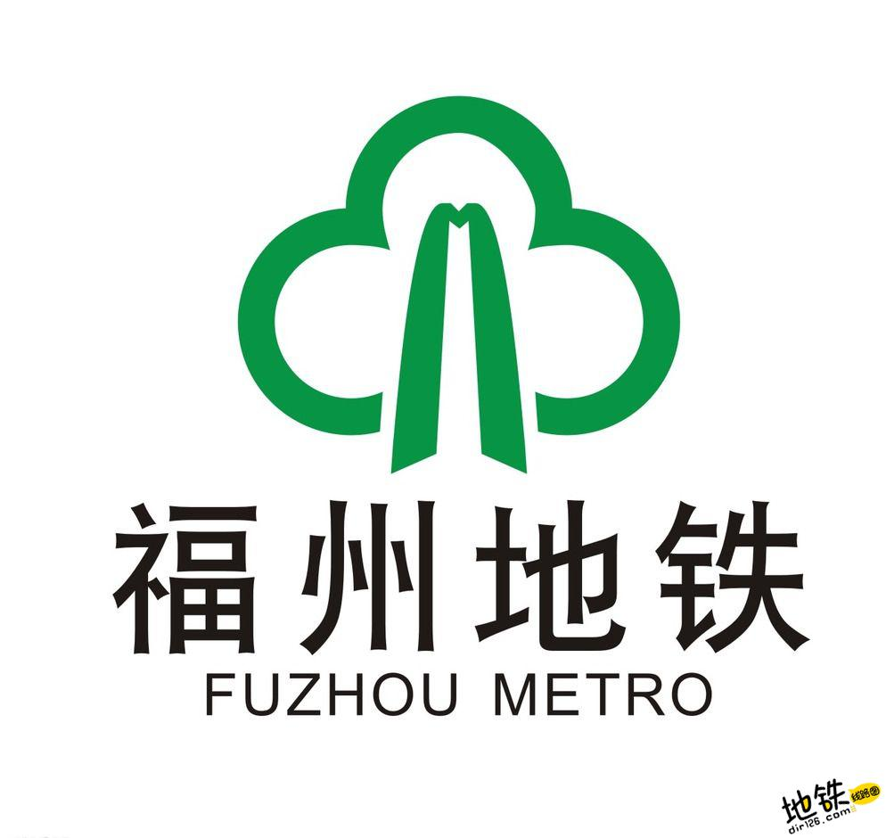 福州地铁 绿植租摆服务项目询价公告 轨道招商