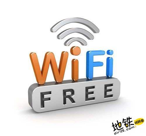 南京地铁拟全线提供免费WiFi信号 南京地铁 免费wifi 轨道动态  第1张