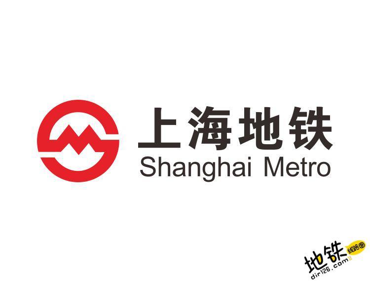 上海地铁列车广播系统维修项目招标公告 招标 项目 维修 列车广播系统 上海地铁 轨道招商  第1张