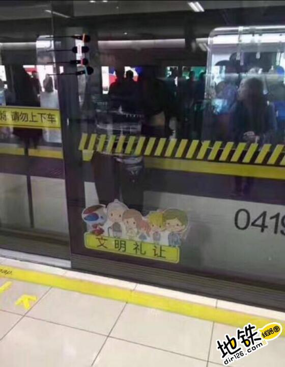 """""""低头族""""男子被夹屏蔽门,幸被及时发现 被夹 屏蔽门 低头族 上海地铁 轨道动态  第1张"""