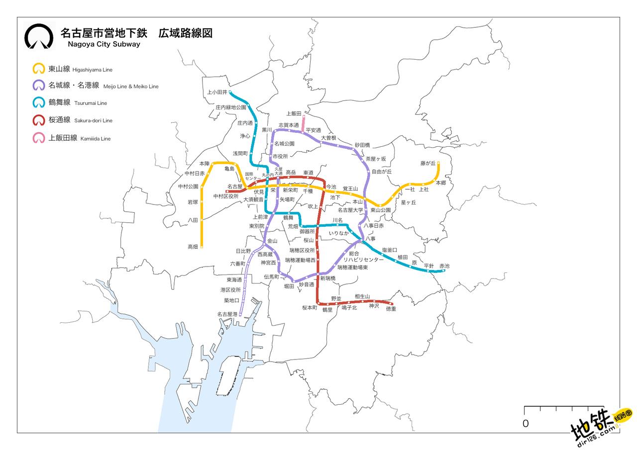 日本名古屋市营地铁线路图_运营时间票价站点_查询下载 日本地铁线路图 第2张