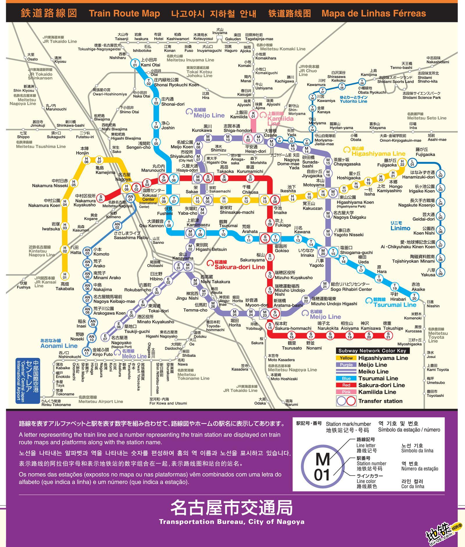 日本名古屋市营地铁线路图_运营时间票价站点_查询下载 日本地铁线路图 第3张