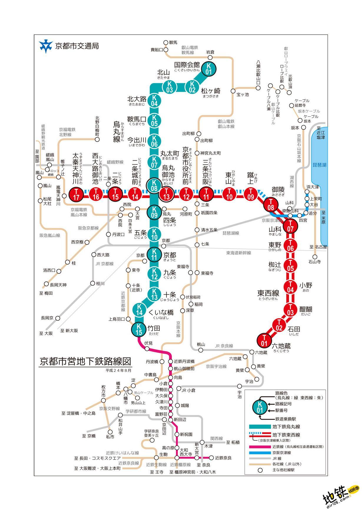 日本京都市营地铁线路图_运营时间票价站点_查询下载 日本地铁线路图 第3张