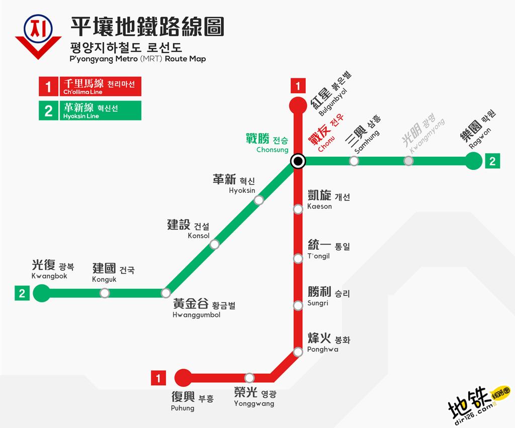 朝鲜平壤地铁线路图 运营时间票价站点 查询下载 平壤地铁票价 平壤地铁运营时间 平壤地铁线路图 朝鲜地铁线路图 平壤地铁 朝鲜地铁 朝鲜地铁线路图  第2张