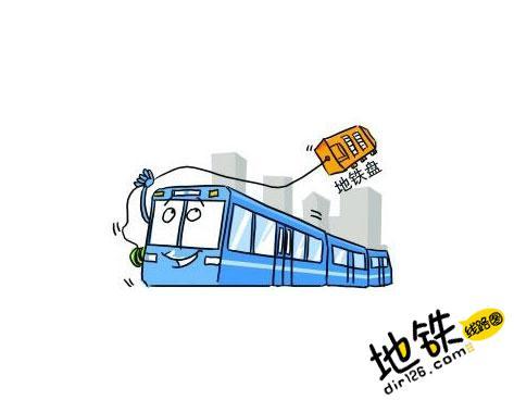 轨道交通对房价影响几何 地铁房 房价 轨道交通 轨道休闲  第1张