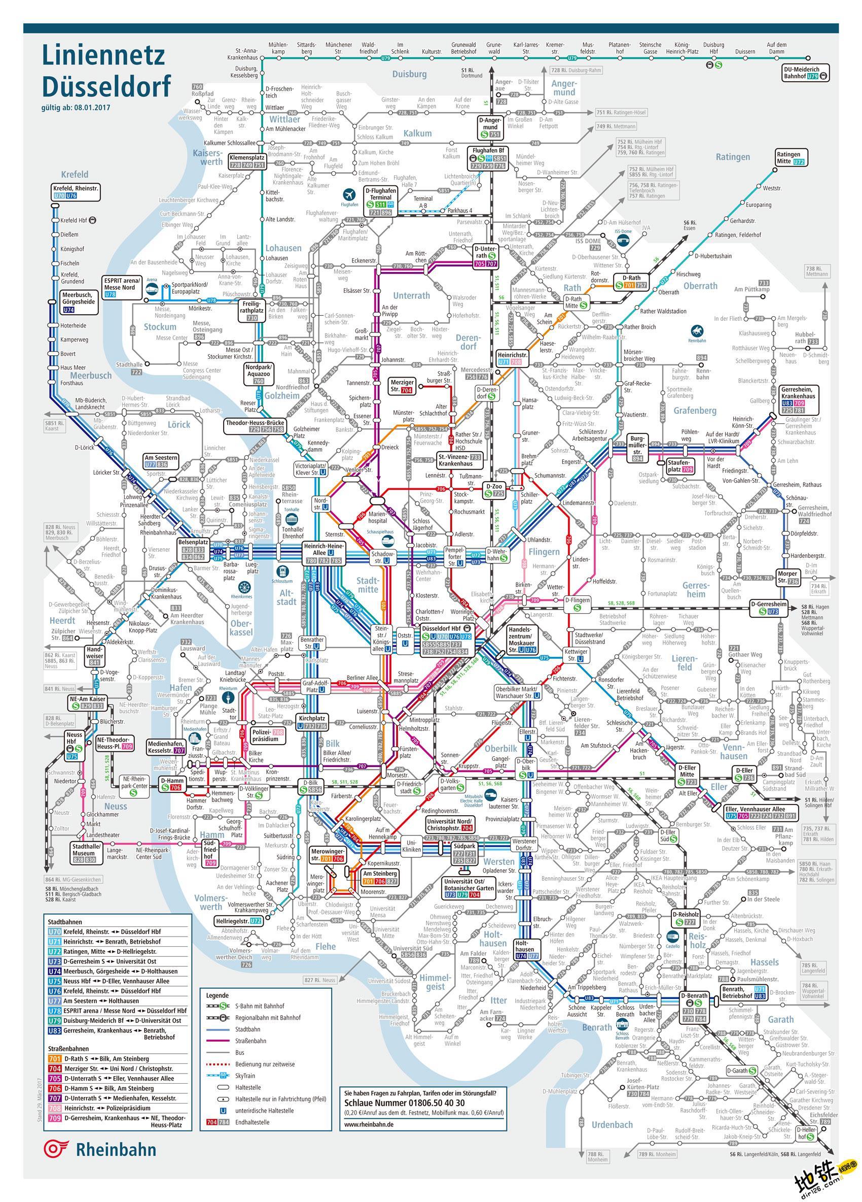 德国杜塞尔多夫地铁线路图 运营时间票价站点 查询下载 杜塞尔多夫地铁票价查询 杜塞尔多夫地铁运营时间 杜塞尔多夫地铁线路图 杜塞尔多夫地铁 德国杜塞尔多夫地铁 德国地铁线路图  第2张