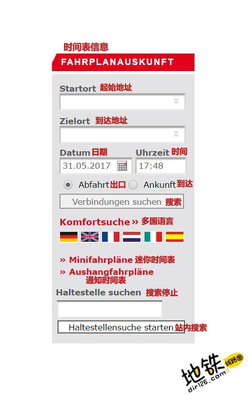 德国科隆地铁线路图 运营时间票价站点 查询下载 科隆地铁票价查询 科隆地铁运营时间 科隆地铁线路图 科隆地铁 德国科隆地铁 德国地铁线路图  第3张