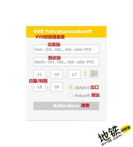 德国斯图加特地铁线路图 运营时间票价站点 查询下载 斯图加特地铁票价查询 斯图加特地铁运营时间 斯图加特地铁线路图 斯图加特地铁 德国斯图加特地铁 德国地铁线路图  第3张