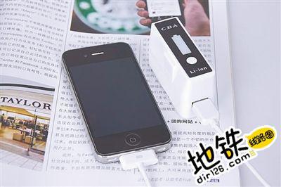 武汉地铁安检新规:禁带超2万毫安的充电宝、锂电池 锂电池 充电宝 新规 安检 武汉地铁 轨道动态  第1张
