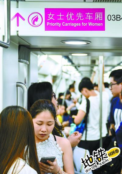 深圳地铁首设女士优先车厢 女性优先车厢 深圳地铁 轨道动态  第1张