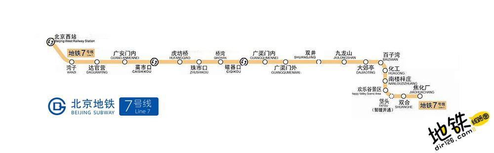 北京地铁7号线线路图 运营时间票价站点 查询下载 北京地铁7号线查询 北京地铁7号线运营时间 北京地铁7号线线路图 北京地铁七号线 北京地铁7号线 北京地铁线路图  第2张
