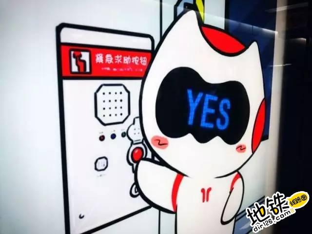 乘地铁在车厢内遇到困难怎么办? 地铁紧急通话器 困难 紧急情况 地铁车厢 地铁 轨道知识  第3张