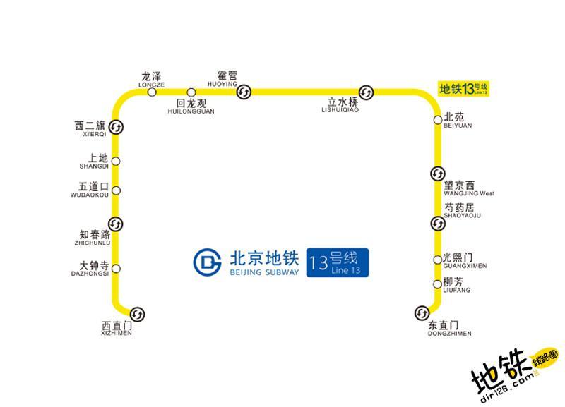 北京地铁13号线线路图 运营时间票价站点 查询下载 北京地铁13号线查询 北京地铁13号线运营时间 北京地铁13号线线路图 北京地铁十三号线 北京地铁13号线 北京地铁线路图  第2张