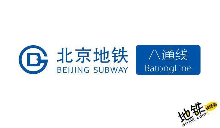 北京地铁八通线线路图 运营时间票价站点 查询下载 北京地铁八通线查询 北京地铁八通线运营时间 北京地铁八通线线路图 北京地铁八通线 北京地铁线路图  第1张