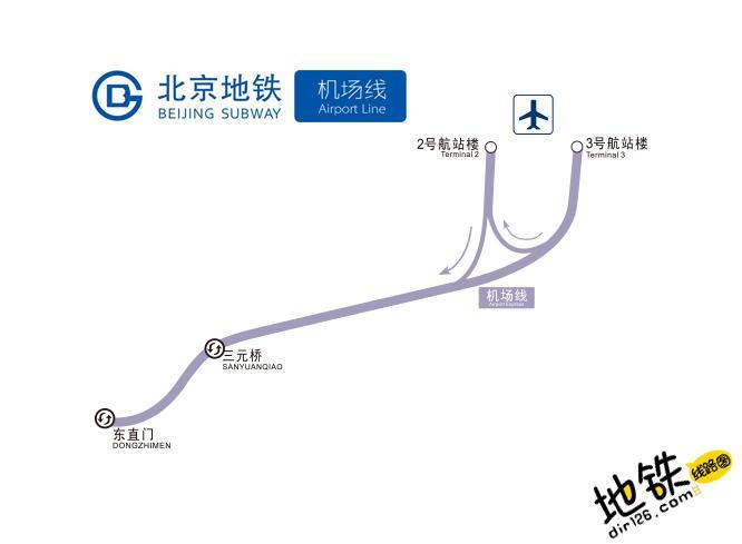 北京地铁机场线线路图 运营时间票价站点 查询下载 北京地铁机场线查询 北京地铁机场线运营时间 北京地铁机场线线路图 北京地铁机场线 北京地铁线路图  第2张