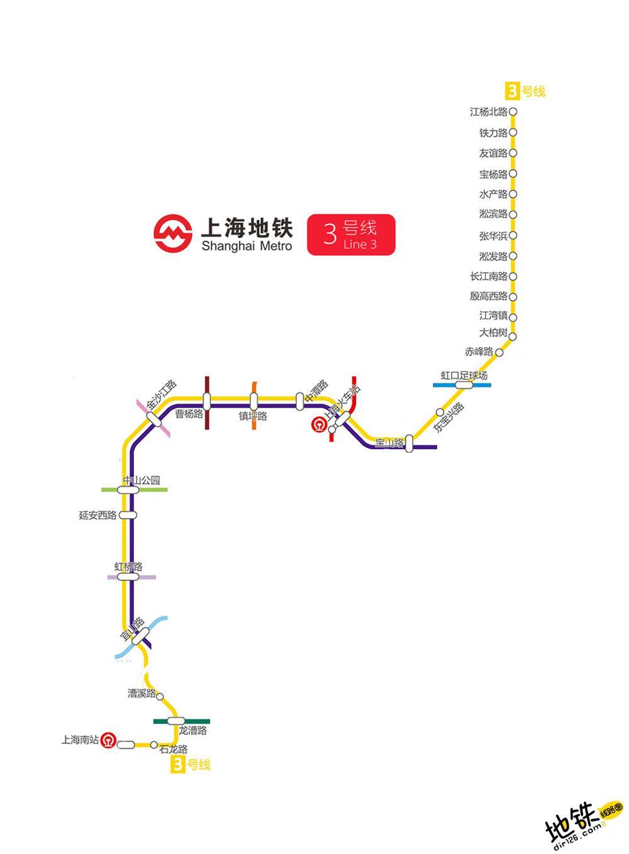 上海地铁3号线线路图 运营时间票价站点 查询下载 上海地铁3号线查询 上海地铁3号线运营时间 上海地铁3号线线路图 上海地铁3号线 上海地铁三号线 上海地铁线路图  第2张