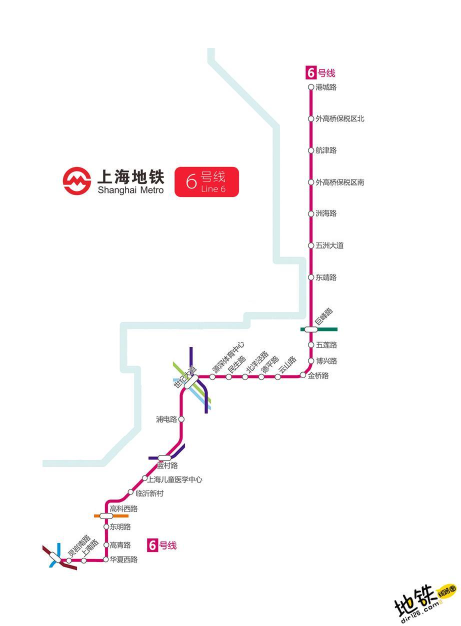 上海地铁6号线线路图 运营时间票价站点 查询下载 上海地铁6号线查询 上海地铁6号线运营时间 上海地铁6号线线路图 上海地铁6号线 上海地铁六号线 上海地铁线路图  第2张