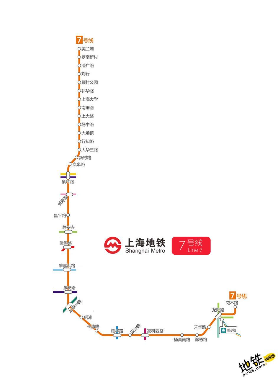 上海地铁7号线线路图 运营时间票价站点 查询下载 上海地铁7号线查询 上海地铁7号线运营时间 上海地铁7号线线路图 上海地铁7号线 上海地铁七号线 上海地铁线路图  第2张