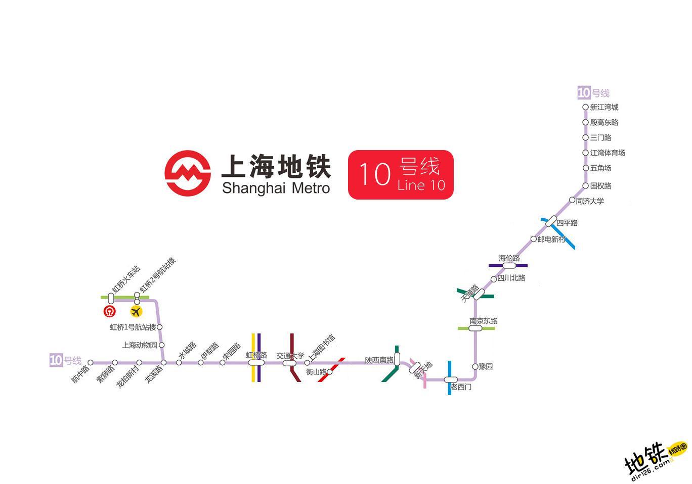 上海地铁10号线线路图 运营时间票价站点 查询下载 上海地铁10号线查询 上海地铁10号线运营时间 上海地铁10号线线路图 上海地铁10号线 上海地铁十号线 上海地铁线路图  第2张