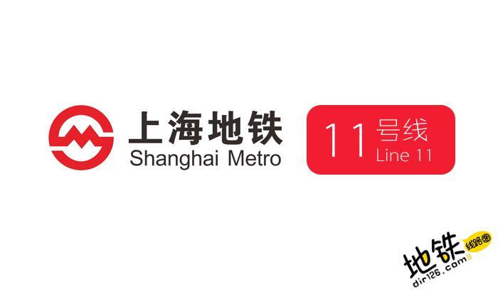 上海地铁11号线线路图 运营时间票价站点 查询下载 上海地铁11号线查询 上海地铁11号线运营时间 上海地铁11号线线路图 上海地铁11号线 上海地铁十一号线 上海地铁线路图  第1张