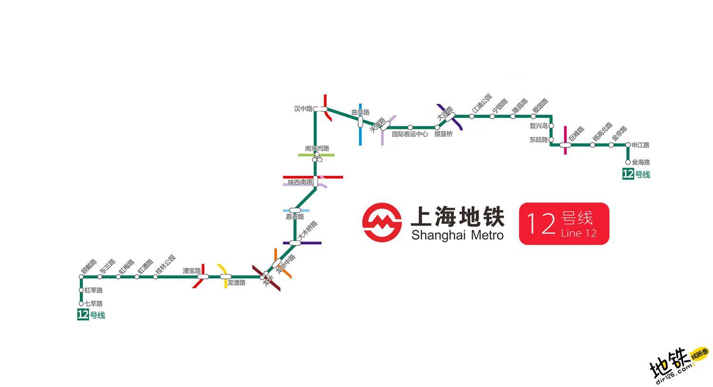 上海地铁12号线线路图 运营时间票价站点 查询下载 上海地铁12号线查询 上海地铁12号线运营时间 上海地铁12号线线路图 上海地铁12号线 上海地铁十二号线 上海地铁线路图  第2张