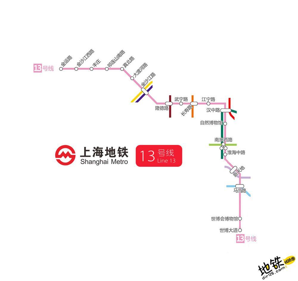 上海地铁13号线线路图 运营时间票价站点 查询下载 上海地铁13号线查询 上海地铁13号线运营时间 上海地铁13号线线路图 上海地铁13号线 上海地铁十三号线 上海地铁线路图  第2张