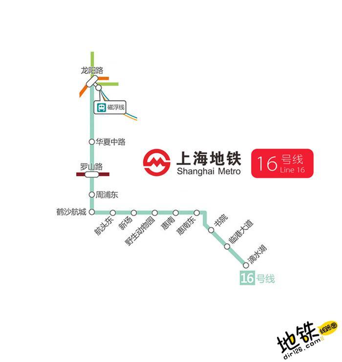 上海地铁16号线线路图 运营时间票价站点 查询下载 上海地铁16号线查询 上海地铁16号线运营时间 上海地铁16号线线路图 上海地铁16号线 上海地铁十六号线 上海地铁线路图  第2张
