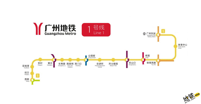 广州地铁1号线线路图 运营时间票价站点 查询下载 广州地铁1号线查询 广州地铁1号线运营时间 广州地铁1号线线路图 广州地铁1号线 广州地铁一号线 广州地铁线路图  第2张