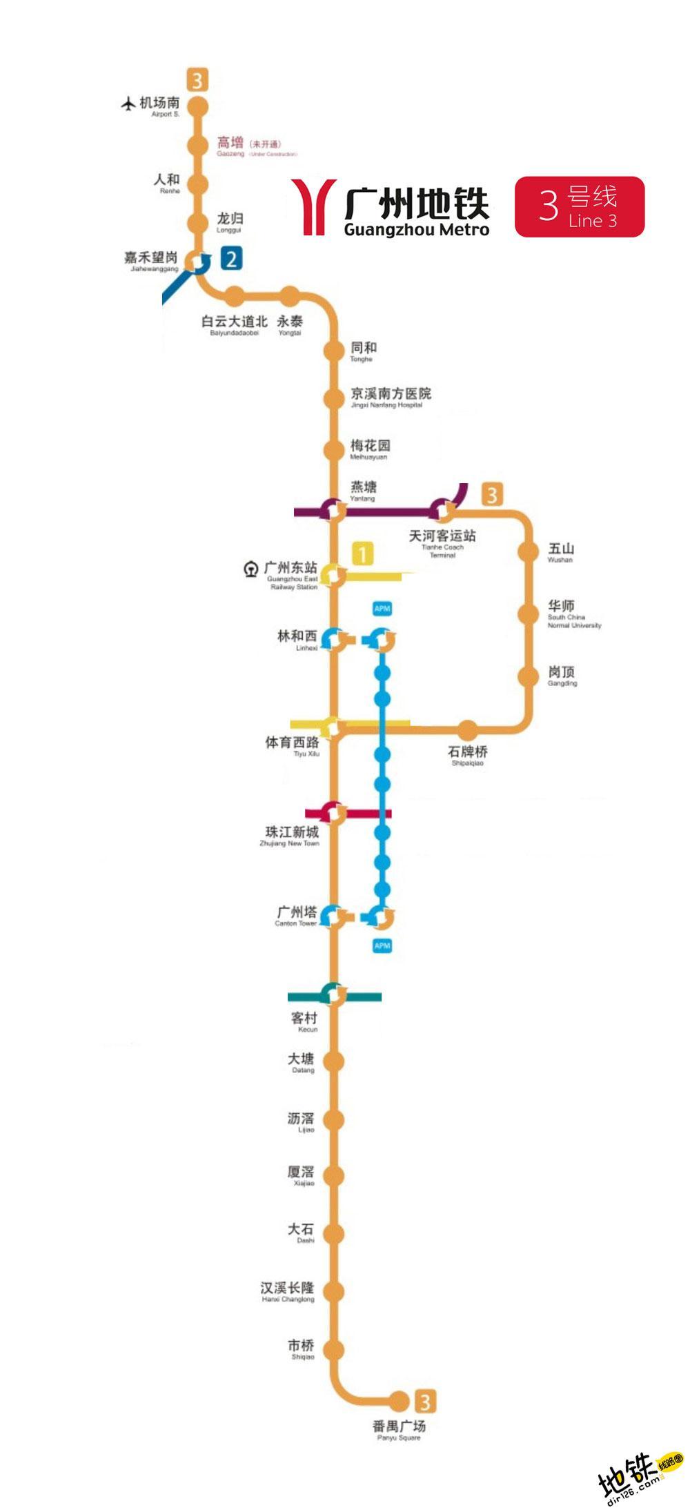 广州地铁3号线线路图 运营时间票价站点 查询下载 广州地铁3号线查询 广州地铁3号线运营时间 广州地铁3号线线路图 广州地铁3号线 广州地铁三号线 广州地铁线路图  第2张