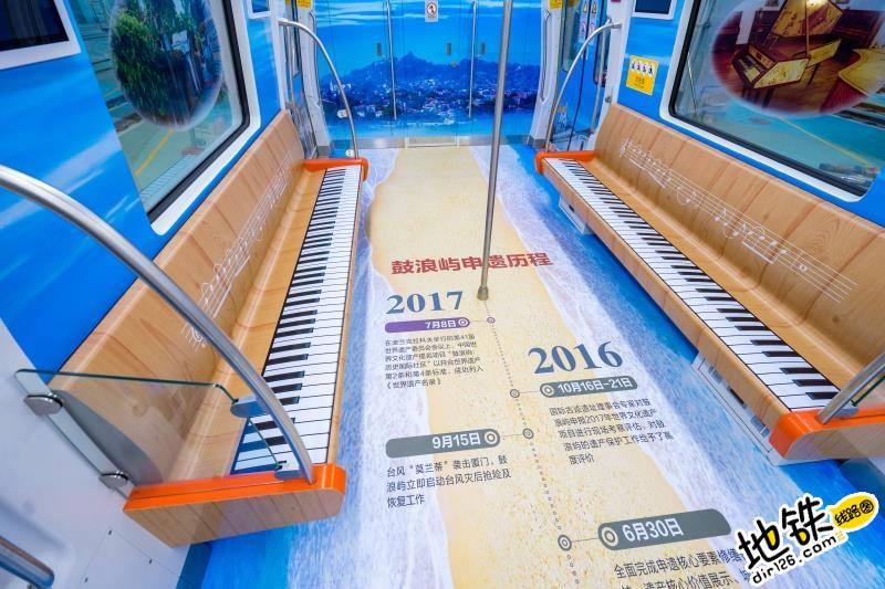 最美海景地铁来了!厦门地铁1号线开通体验式运行 厦门地铁1号线 厦门地铁 最美海景地铁 轨道动态  第5张