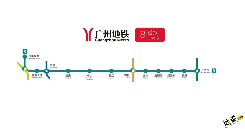 广州地铁8号线线路图 运营时间票价站点 查询下载 广州地铁8号线查询 广州地铁8号线运营时间 广州地铁8号线线路图 广州地铁8号线 广州地铁八号线 广州地铁线路图  第2张