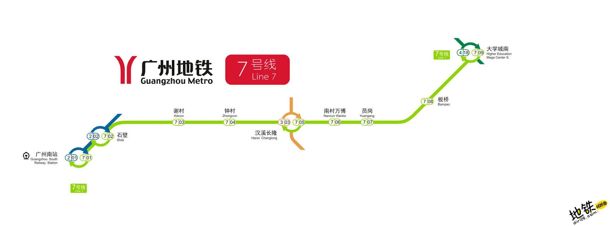 广州地铁7号线线路图 运营时间票价站点 查询下载 广州地铁7号线查询 广州地铁7号线运营时间 广州地铁7号线线路图 广州地铁7号线 广州地铁七号线 广州地铁线路图  第2张