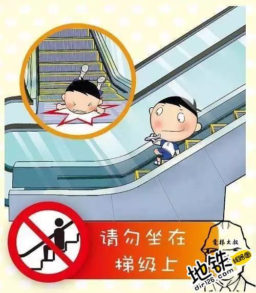 千万别让孩子这么玩,这可不是闹着玩的! 电梯 扶梯 玩儿 孩子 轨道 地铁 轨道动态  第4张