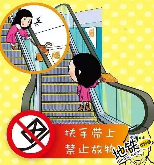 千万别让孩子这么玩,这可不是闹着玩的! 电梯 扶梯 玩儿 孩子 轨道 地铁 轨道动态  第7张