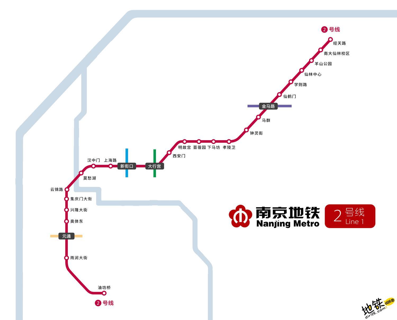 南京地铁2号线线路图 运营时间票价站点 查询下载 南京地铁2号线查询 南京地铁2号线运营时间 南京地铁2号线线路图 南京地铁2号线 南京地铁二号线 南京地铁线路图  第2张
