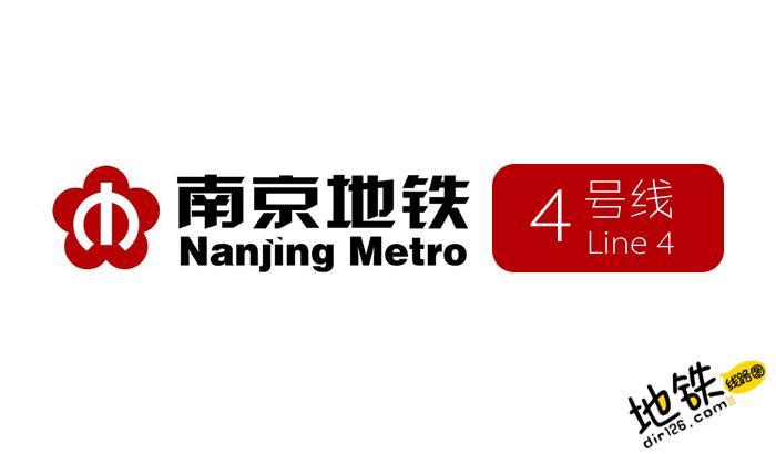 南京地铁4号线线路图 运营时间票价站点 查询下载 南京地铁4号线查询 南京地铁4号线运营时间 南京地铁4号线线路图 南京地铁4号线 南京地铁四号线 南京地铁线路图  第1张