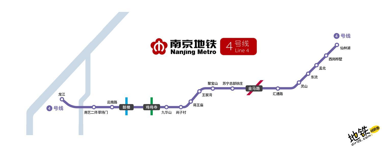 南京地铁4号线线路图 运营时间票价站点 查询下载 南京地铁4号线查询 南京地铁4号线运营时间 南京地铁4号线线路图 南京地铁4号线 南京地铁四号线 南京地铁线路图  第2张