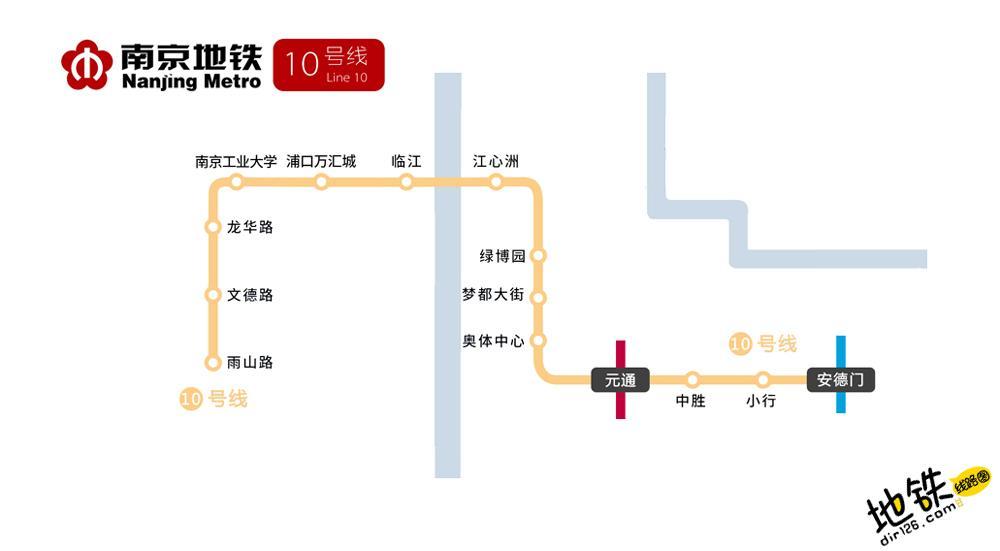 南京地铁10号线线路图 运营时间票价站点 查询下载 南京地铁10号线查询 南京地铁10号线运营时间 南京地铁10号线线路图 南京地铁10号线 南京地铁十号线 南京地铁线路图  第2张