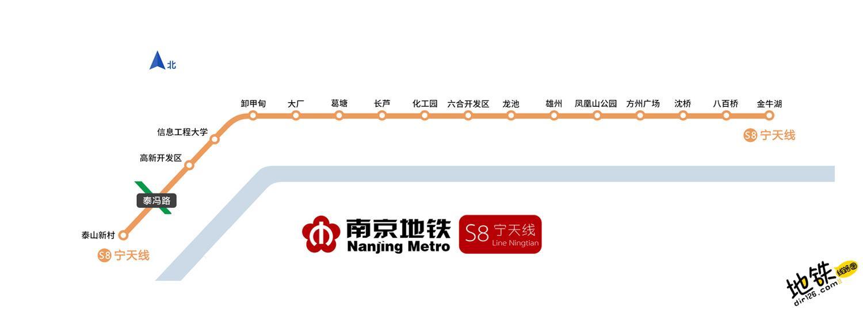 南京地铁S8宁天线线路图 运营时间票价站点 查询下载 南京地铁S8号线查询 南京地铁S8号线运营时间 南京地铁S8号线线路图 南京地铁宁天线 南京地铁S8号线 南京地铁线路图  第2张
