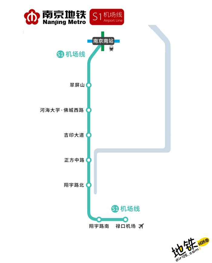 南京地铁S1机场线线路图 运营时间票价站点 查询下载 南京地铁S1号线查询 南京地铁S1号线运营时间 南京地铁S1号线线路图 南京地铁机场线 南京地铁S1号线 南京地铁线路图  第2张