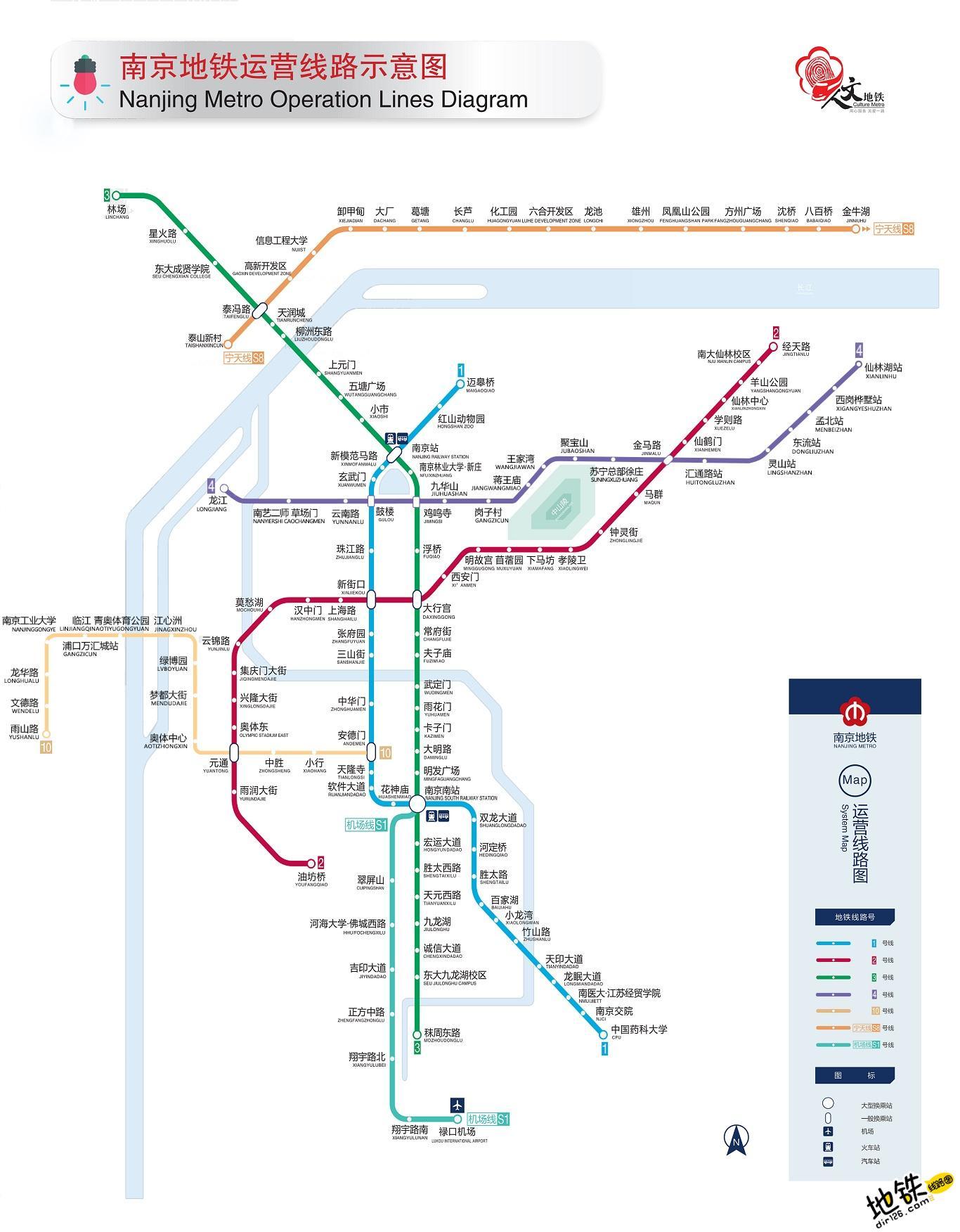 南京地铁线路图_运营时间票价站点_查询下载 南京地铁线路图