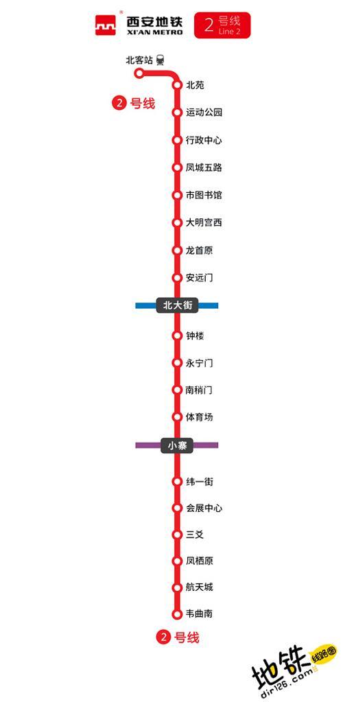 西安地铁2号线线路图 运营时间票价站点 查询下载 西安地铁2号线查询 西安地铁2号线运营时间 西安地铁2号线线路图 西安地铁2号线 西安地铁二号线 西安地铁线路图  第2张