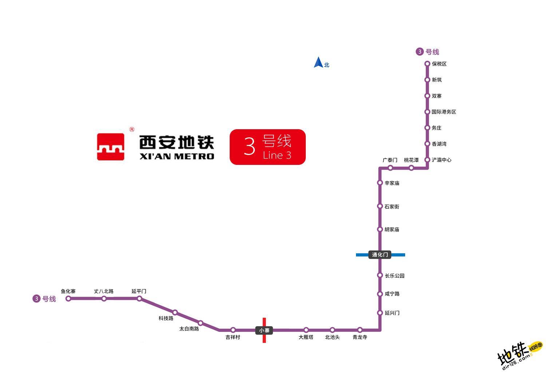 西安地铁3号线线路图 运营时间票价站点 查询下载 西安地铁3号线查询 西安地铁3号线运营时间 西安地铁3号线线路图 西安地铁3号线 西安地铁三号线 西安地铁线路图  第2张