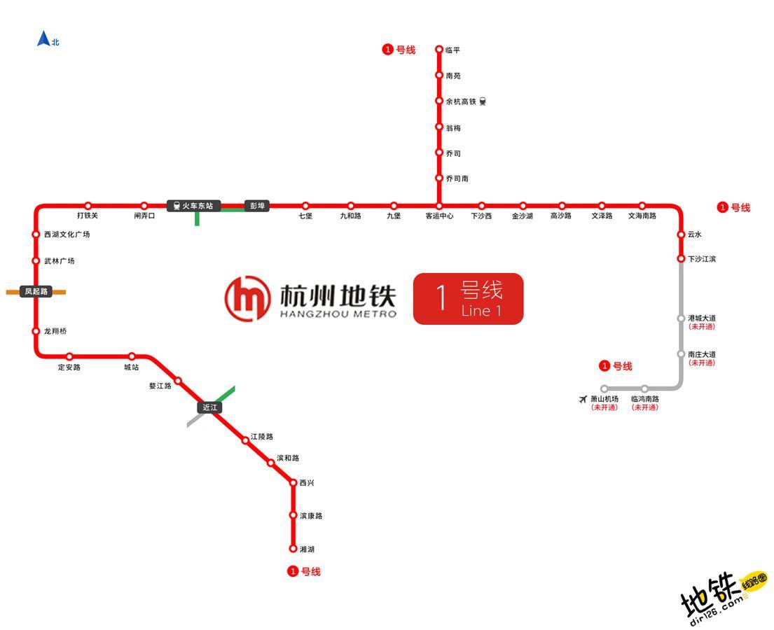 杭州地铁1号线线路图 运营时间票价站点 查询下载 杭州地铁1号线查询 杭州地铁1号线运营时间 杭州地铁1号线线路图 杭州地铁1号线 杭州地铁一号线 杭州地铁线路图  第2张
