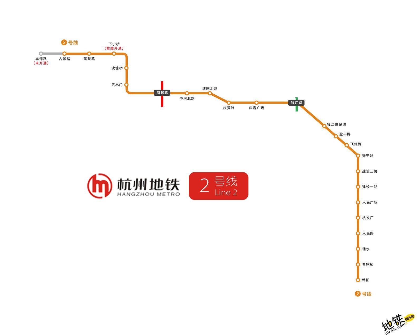 杭州地铁2号线线路图 运营时间票价站点 查询下载 杭州地铁2号线查询 杭州地铁2号线运营时间 杭州地铁2号线线路图 杭州地铁2号线 杭州地铁二号线 杭州地铁线路图  第2张